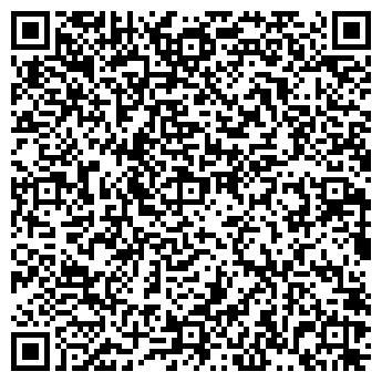 QR-код с контактной информацией организации ОЗОН-ЛТД НПФ, ООО
