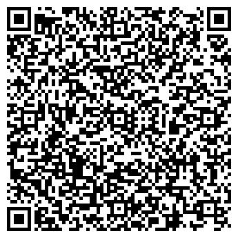 QR-код с контактной информацией организации WESCOM-SERVICE, ООО