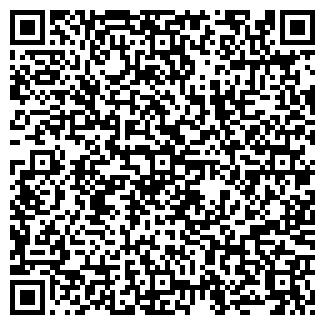 QR-код с контактной информацией организации АНД-БУД
