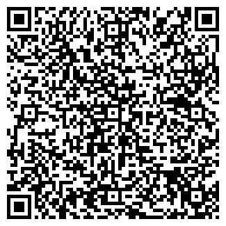 QR-код с контактной информацией организации РАЙДЕР_ПРО