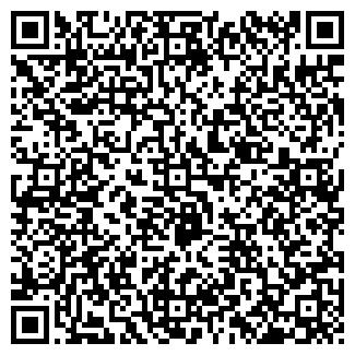 QR-код с контактной информацией организации ООО АКСИОФИС