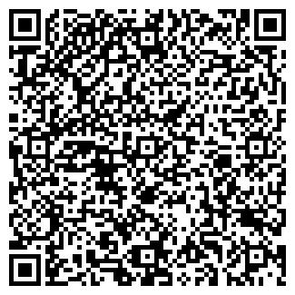 QR-код с контактной информацией организации ЧП А И Ю