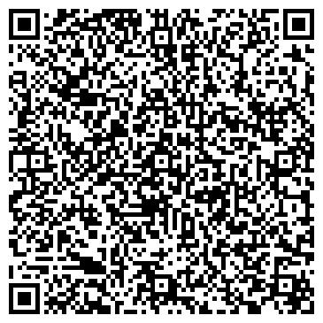 QR-код с контактной информацией организации СТО N2, ФИЛИАЛ ОАО ХАРЬКОВАВТО