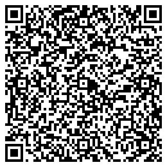 QR-код с контактной информацией организации ООО АВТОАЛЬЯНС