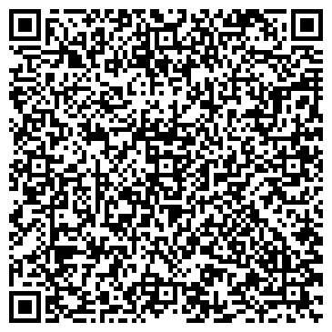 QR-код с контактной информацией организации ДЕПАРТАМЕНТ КАПИТАЛЬНОГО РЕМОНТА