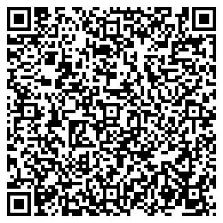 QR-код с контактной информацией организации КОРД, ПКФ