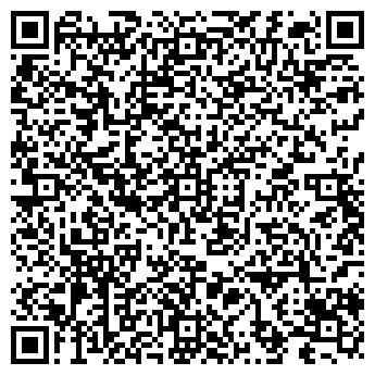 QR-код с контактной информацией организации ТД БИГ-ФИЛЬТР ДЧП