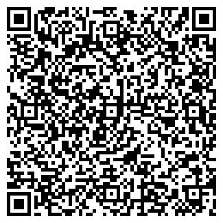 QR-код с контактной информацией организации ГАСПИК ЧФ