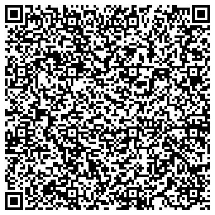QR-код с контактной информацией организации ООО Кондитерская Эстель