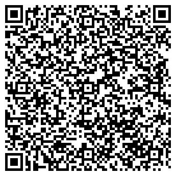 QR-код с контактной информацией организации ДОМОСТРОЙ ГРУПП
