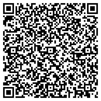 QR-код с контактной информацией организации ООО ИТАЛАВТО