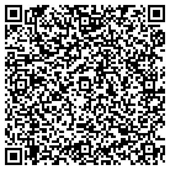 QR-код с контактной информацией организации ЗЕЛЕНОГРАД МЖК