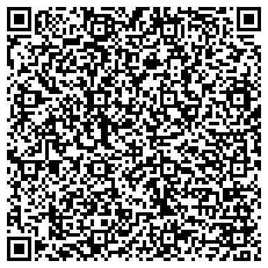 QR-код с контактной информацией организации ООО Наслаждение
