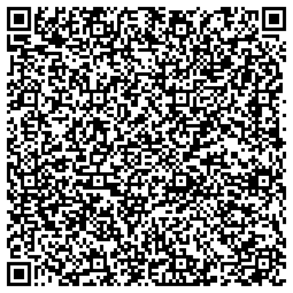 QR-код с контактной информацией организации Мастер Шоколад