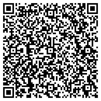 QR-код с контактной информацией организации ООО АЛВИК
