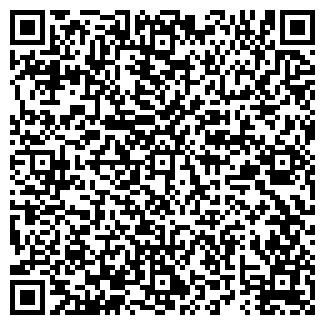 QR-код с контактной информацией организации ООО ВОСТОРГ