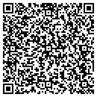 QR-код с контактной информацией организации ФЛАС, АО