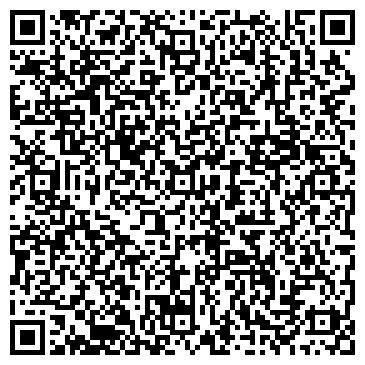 QR-код с контактной информацией организации ДВОРЕЦ БРАКОСОЧЕТАНИЯ № 4