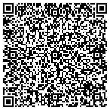 QR-код с контактной информацией организации СТМП ЗЕЛЕНОГРАД