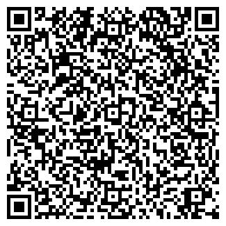 QR-код с контактной информацией организации ООО ДРУЖБА