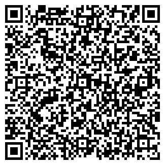 QR-код с контактной информацией организации 1С-ТЕЛЛУР, ООО