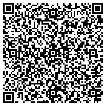 QR-код с контактной информацией организации ПРАКТИК-УЧЕТ, ООО