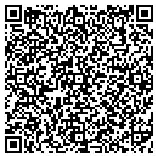 QR-код с контактной информацией организации ООО НОВА-ДИЗАЙН