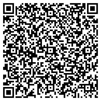 QR-код с контактной информацией организации ОРБИС-Т НВФ