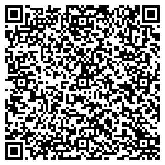 QR-код с контактной информацией организации ООО ВСК