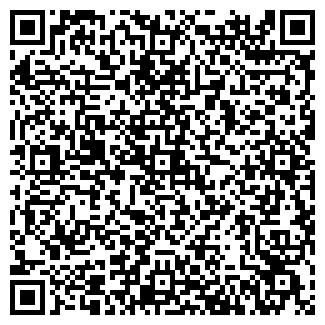 QR-код с контактной информацией организации ООО АРГО-СОФТВАР