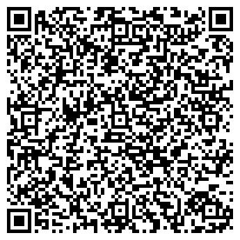 QR-код с контактной информацией организации ООО ФЛЕКСИС-СОФТ