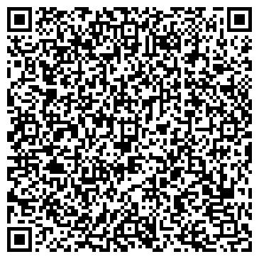 QR-код с контактной информацией организации ПОДРЯД, СТРОИТЕЛЬНОЕ ПРЕДПРИЯТИЕ, ОАО