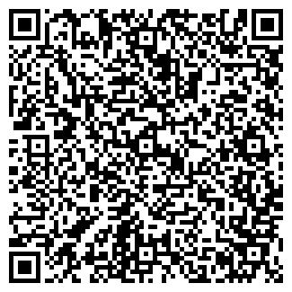 QR-код с контактной информацией организации ООО КАМФОРТСТРОЙ