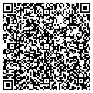 QR-код с контактной информацией организации ИНДЕКО-ЦЕНТР