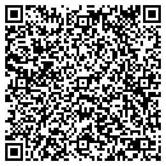QR-код с контактной информацией организации ДОМ-КОМФОРТ, ООО