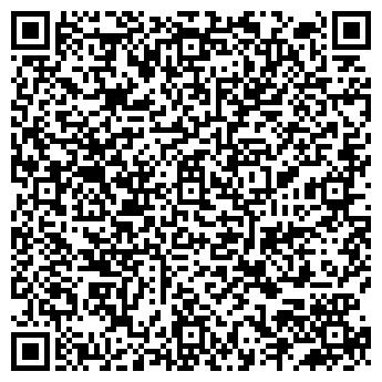 QR-код с контактной информацией организации ВОСТОК-ГРАНИТ