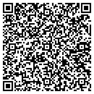 QR-код с контактной информацией организации ОАО ВОЛОДАР