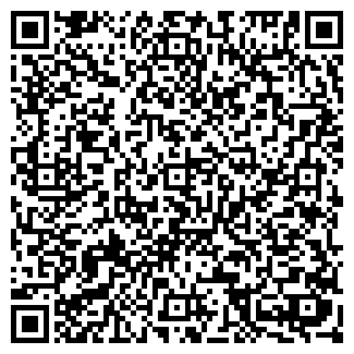QR-код с контактной информацией организации ЧП ВЕРТИКАЛЬ