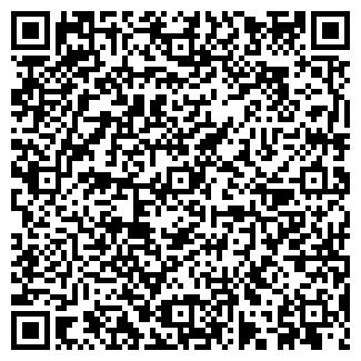 QR-код с контактной информацией организации ООО АЛЬП-ИКС