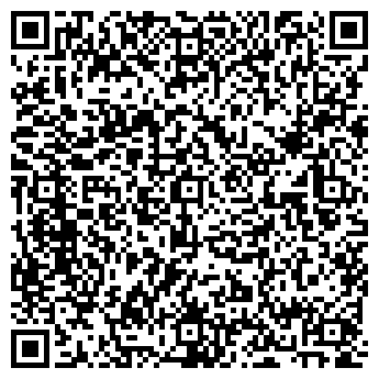 """QR-код с контактной информацией организации ООО """"ТЕРМИК"""""""