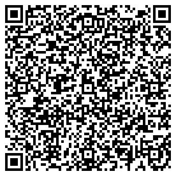 QR-код с контактной информацией организации ВОСТОКГЕОИНФОРМ ГП