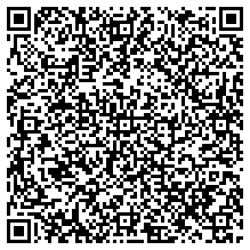 QR-код с контактной информацией организации УКРЗАЛИЗНЫЧПРОЕКТ, ИНСТИТУТ, ГП