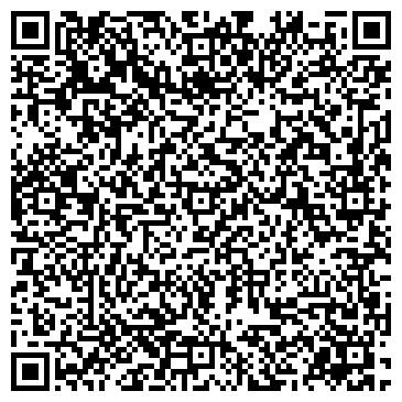 QR-код с контактной информацией организации ПРОМТРАНСПРОЕКТ, ИНСТИТУТ ХАРЬКОВСКИЙ, ЗАО