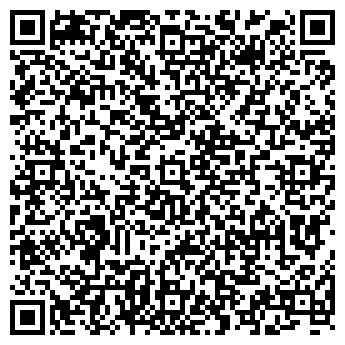 QR-код с контактной информацией организации ЛИР-ХОЛОДТРАНС, ООО