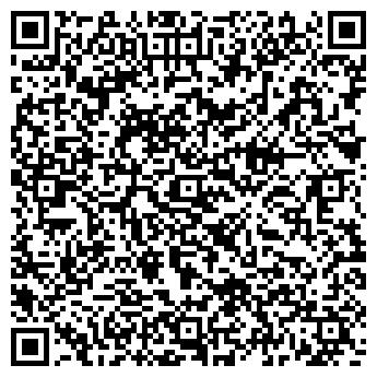 QR-код с контактной информацией организации ЗОЛОТОЙ ВКУС, ЧФ