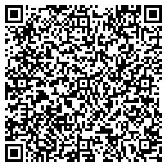 QR-код с контактной информацией организации ООО ВЕНДА ЛТД