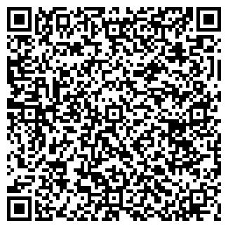 QR-код с контактной информацией организации АНЮТА-Н