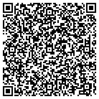 QR-код с контактной информацией организации ДЕТСКИЙ САД № 1920
