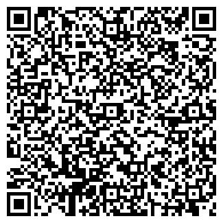 QR-код с контактной информацией организации ООО ВЕГА-ЛТД