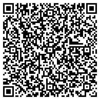 QR-код с контактной информацией организации УХИН, НИИ, ГП